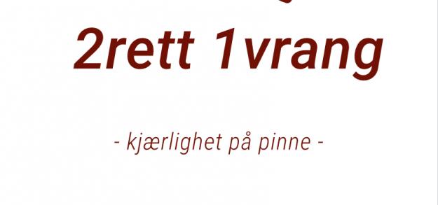 2rett1vrang